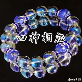 f3*12mm*四神相応/青彫水晶*コスモオーラ*パワーストーン*ブレスレット