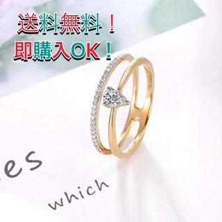 即購入可!! リング 指輪 9号 レディース ピンクゴールド ダイヤ(リング(指輪))