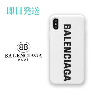 バレンシアガ(Balenciaga)のiPhone case white(iPhoneケース)