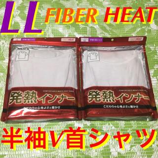 しまむら - LL★白×2★FIBER HEAT/ファイバーヒート/発熱インナー半袖V首シャツ
