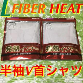 しまむら - L★白×2★FIBER HEAT/ファイバーヒート/発熱インナー半袖V首シャツ