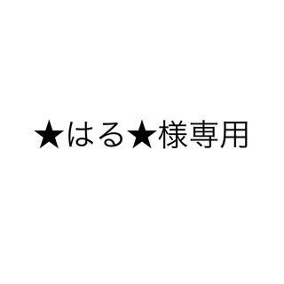 ローソンスピードくじ 商品引換券5263円相当