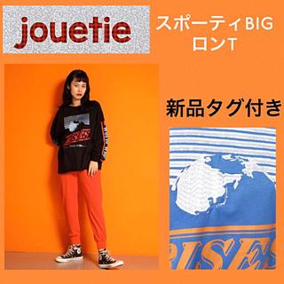 ジュエティ(jouetie)のjouetie スポーティBIG ロンT ブラック(Tシャツ(長袖/七分))