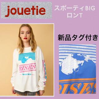 ジュエティ(jouetie)のjouetie スポーティBIG ロンT ホワイト(Tシャツ(長袖/七分))