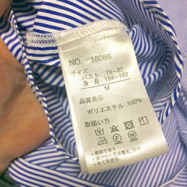 しまむら(シマムラ)の試着のみ ペプラムブラウス レディースのトップス(シャツ/ブラウス(長袖/七分))の商品写真