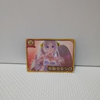 Vtuber ブイチューバー チップス カード  電脳少女シロ R(カード)