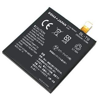 D821対応 LG Google Nexus5 ロワジャパン D820 (バッテリー/充電器)