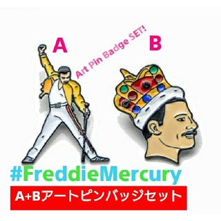#Queen/フレディマーキュリーArtピンバッジA+Bセット(2個)☆999円(ブローチ/コサージュ)