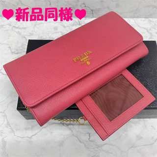 PRADA - ❤️新品同様❤️ プラダ 長財布 ピンク 二つ折り サフィアーノ パスケース 箱