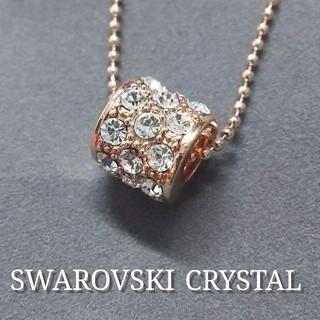 SWAROVSKI - スワロフスキー社製クリスタル使用†エバクレア†リングネックレス