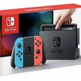 新品未使用未開封Nintendoswitch