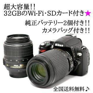 Nikon - ★Wi-Fiでスマホへ★カメラバッグ付き♬ニコン D60ダブルレンズセット
