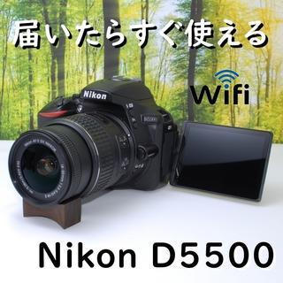 Nikon - 【付属品フルセット!】タッチパネルで簡単操作☆ニコンD5500☆