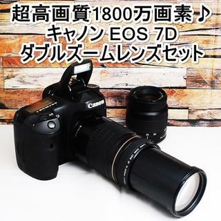 Canon - ★1800万画素の超高画質★キャノン EOS 7D 超望遠 ダブルズームセット