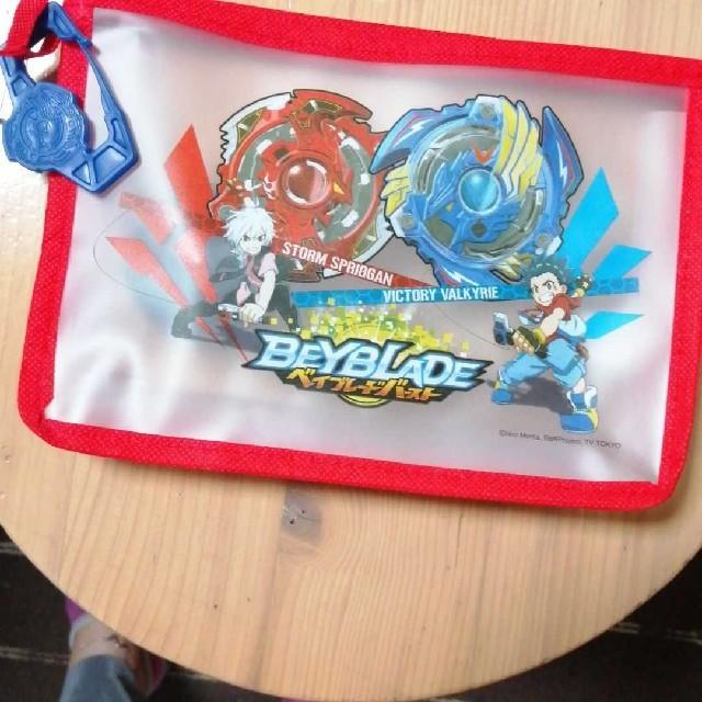 ベイブレードバースト ペンケース エンタメ/ホビーのおもちゃ/ぬいぐるみ(キャラクターグッズ)の商品写真