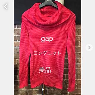 ギャップ(GAP)のgap☆ロングニット(ニット/セーター)
