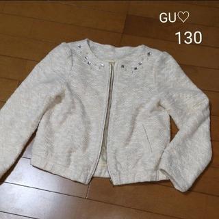 GU - GU   ノーカラージャケット  130