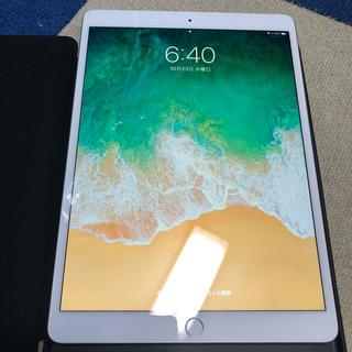 アイパッド(iPad)の激安 iPadAir for2019 256GB セルラーモデル(タブレット)