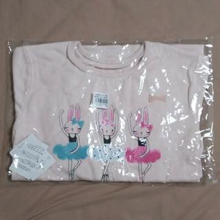 ベルメゾン - 女の子用七分袖Tシャツ  二枚セット