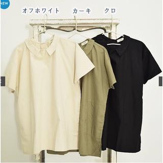 売れすぎセール⭐【Fillil/フィリル】★ゆったりトップス  ブラック