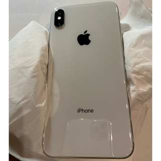 Apple - iPhone XS MAX  silver 256GB