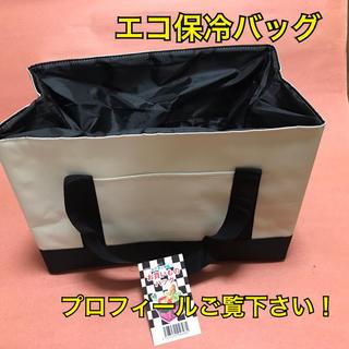 お買い物バッグ(レジカゴ対応)