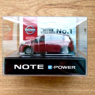 日産 - 《非売品》日産NOTEミニカー