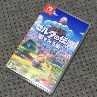 Nintendo Switch - ゼルダの伝説 夢をみる島 美品