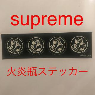 Supreme - supreme シール ステッカー