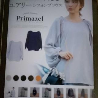 Primazel ドレープ袖シフォンブラウス L(シャツ/ブラウス(長袖/七分))