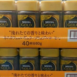 Nestle - ネスカフェゴールドブレンド80g×48個