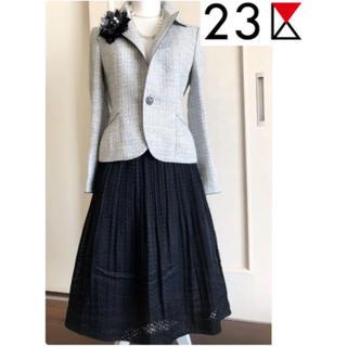 ニジュウサンク(23区)のこはる様専用、コサージュ付き、新品未使用23区ジャケット、ブラックスカートセット(スーツ)