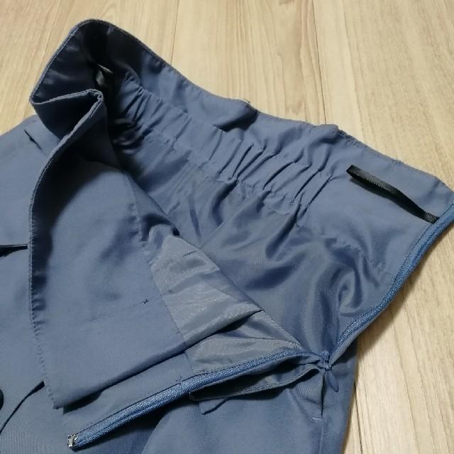 しまむら(シマムラ)の膝丈スカート(ブルー) レディースのスカート(ひざ丈スカート)の商品写真