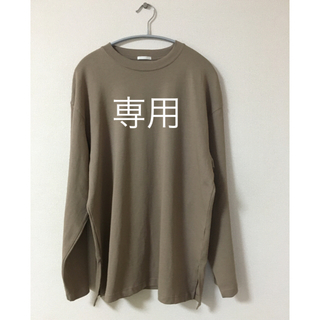 ジーユー(GU)のエリンギ様専用 GU  ロングスリープT(長袖)NC(Tシャツ(長袖/七分))