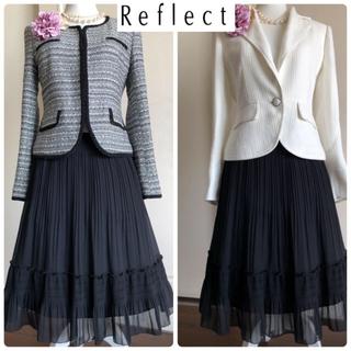 リフレクト(ReFLEcT)の【L】Reflectツイードジャケットブラックスカート、ホワイトジャケット(スーツ)