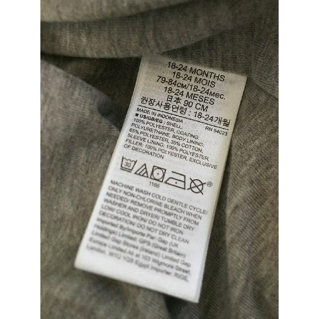 babyGAP(ベビーギャップ)のGAP 未使用 レインボー アウター 90 キッズ/ベビー/マタニティのキッズ服 女の子用(90cm~)(ジャケット/上着)の商品写真