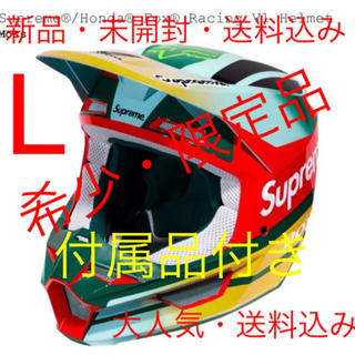 シュプリーム(Supreme)のSupreme Honda Fox Racing V1 Helmet ヘルメット(ヘルメット/シールド)