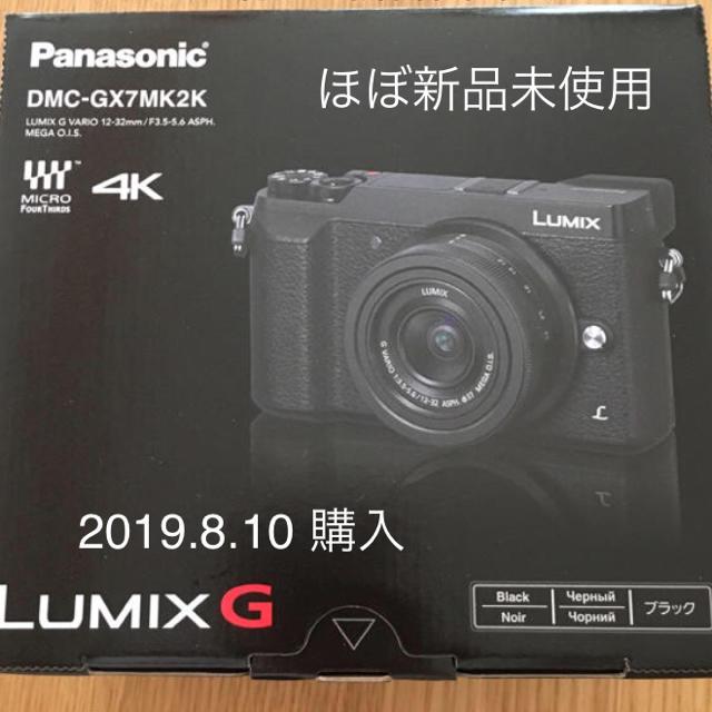 Panasonic(パナソニック)のパナソニック ルミックス ミラーレス一眼 gx7mk2  スマホ/家電/カメラのカメラ(ミラーレス一眼)の商品写真