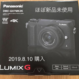 Panasonic - パナソニック ルミックス ミラーレス一眼 gx7mk2
