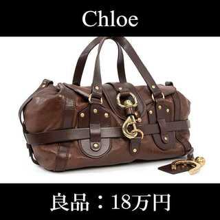 クロエ(Chloe)の【限界価格・送料無料・良品】クロエ・ハンドバッグ(ケララ・B072)(ハンドバッグ)