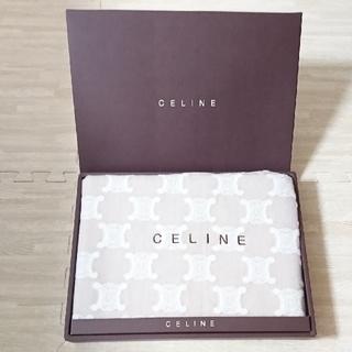 セリーヌ(celine)の新品 未使用 セリーヌ 綿ひざ掛け(おくるみ/ブランケット)