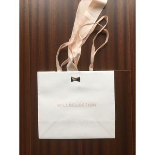 【ショッパー】紙袋:ショップ袋:買物袋:プレゼント用:ファッション(ショップ袋)