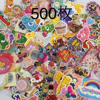 フレークシール♡500枚