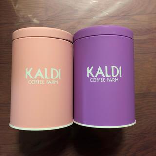カルディ(KALDI)のキャニスター2個ピンクと紫新品(容器)