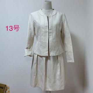 イマージュ(IMAGE)のイマージュ 13号 ツイードデザイン スーツ(スーツ)