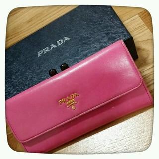 プラダ(PRADA)の正規 PRADA がま口 長財布(財布)