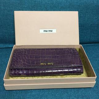 ミュウミュウ(miumiu)のmiumiu ミュウミュウ 長財布 クロコ型押しレザー(財布)