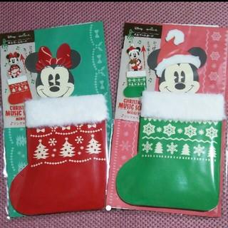 Disney - ディズニークリスマスカード
