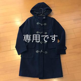 レピピアルマリオ(repipi armario)のあおいうみさま専用(コート)