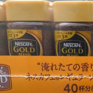 Nestle - ネスカフェゴールドブレンド80g×12個